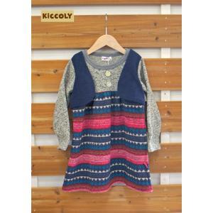 KICCOLY / キッコリー 子供服 横風プリントベスト付きワンピース 柄長袖ワンピース 女の子 2016AW|kooka