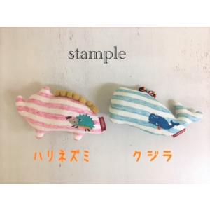 stample / スタンプル 子供 ボーダーガラガラ ハリネズミ クジラ 男の子&女の子 雑貨|kooka