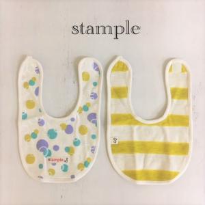 stample / スタンプル 子供 手書きドットスタイ2枚組 男の子&女の子 雑貨|kooka