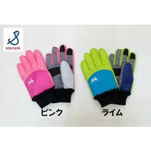 stample / スタンプル ナイロン スウィッチ ウィンター グローブ 手袋 撥水加工 男の子&女の子|kooka