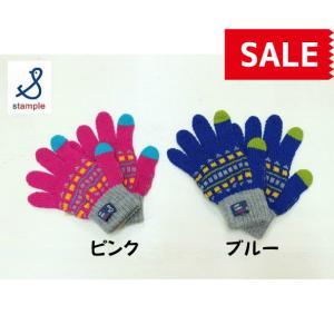 stample / スタンプル ピコピコ グローブ 手袋 日本製 男の子&女の子|kooka