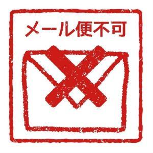 FOV/フォブ  子供服 stockスウェット 長袖トレーナー 男の子 女の子  kooka 03