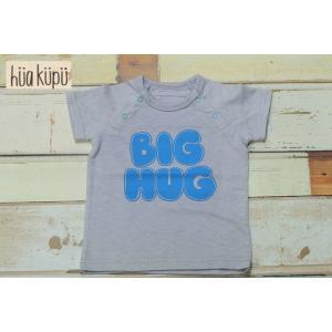 【SALE】【30%OFF】huakupu / フアクプ 子供服 ビッグハグS/Sティー BIGHUG S/S TEE 70cm ベビー 男の子&女の子|kooka