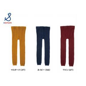 stample / スタンプル 子供 男の子 ベビー クルーソックス 3足組|kooka