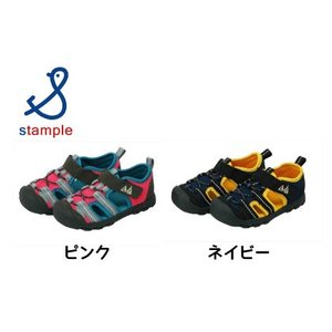 stample / スタンプル キッズシューズ アウトドアシューズ 男の子&女の子 2018SS|kooka