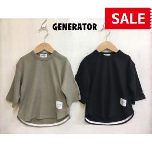 GENERATOR / ジェネレーター 子供服 ワッフル七分丈Tシャツ 男の子|kooka