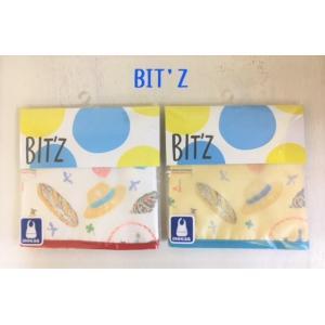 BIT'Z / ビッツ ベビー 雑貨 ピクニック柄食事用エプロン 女の子 男の子 BABY|kooka