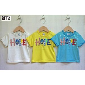 【SALE】BIT'Z / ビッツ 子供服  ロゴアップリケTシャツ  HOPEアップリケTシャツ 男の子 女の子 2018SS|kooka