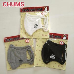 CHUMS / チャムス  ベーシックマスク Lサイズ 2枚セット|kooka