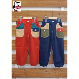 CHUMS / チャムス 子供服 Kid's Pocket Twill Pants キッズボトム 男の子&女の子 2016AW kooka