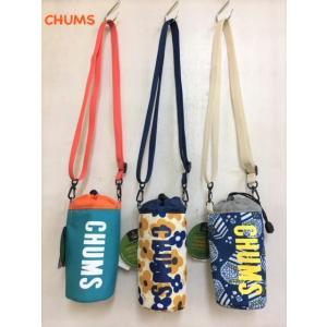 CHUMS / チャムス   Eco Pet Bottle Holder エコペットボトルホルダー(ショルダーバッグ)|kooka