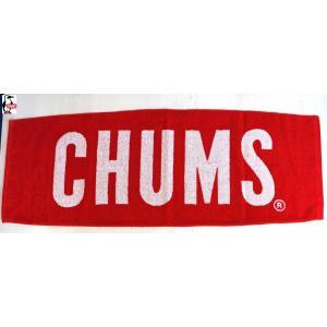 CHUMS / チャムス  CHUMS Logo Towel II チャムスロゴロングタオル|kooka