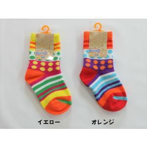 Aminacollection / アミナコレクション 子供服 ドットキッズソックス KDSOC 靴下|kooka