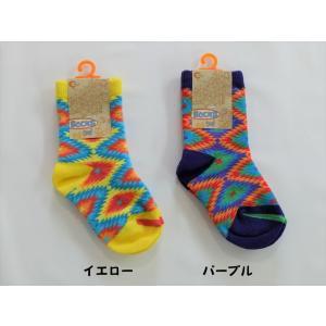 Aminacollection / アミナコレクション 子供服 ザクキッズソックス KDSOC 靴下 男の子 女の子|kooka
