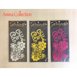 Aminacollection / アミナコレクション 子供服 『Child in Car』 CARS STICKERS  チャイルドインカー カーステッカー|kooka