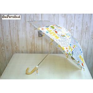 AMPERSAND / アンパサンド キッズ傘 らくがき柄窓付き傘 Sサイズ Mサイズ 女の子 男の子 2018SS|kooka
