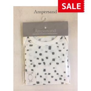 AMPERSAND / アンパサンド ベビー服  四角柄ベビー肌着  男の子 女の子|kooka
