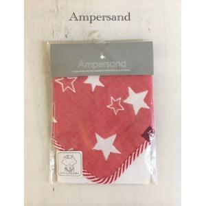 AMPERSAND / アンパサンド ベビー小物 星柄ガーゼリバーシブルスタイ プレゼント 出産祝い 女の子 男の子|kooka