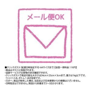 【SALE】AMPERSAND / アンパサンド ベビー服 BOY'Sボーダーカバーオール 男の子|kooka|03