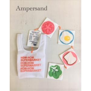AMPERSAND / アンパサンド ベビー小物 でてくるマーケットバッグ おもちゃ|kooka