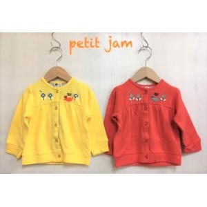 Petit jam / プチジャム 子供服  カーディガン 女の子 |kooka
