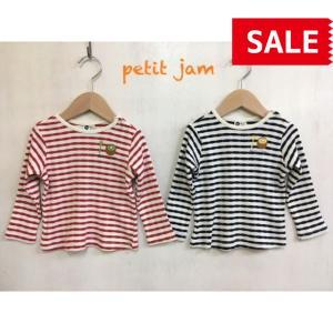 【SALE】Petit jam / プチジャム 子供服  ボーダー柄の長袖Tシャツ 女の子|kooka