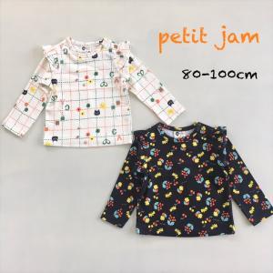 Petit jam / プチジャム 子供服  秋の4色2柄Tシャツ 女の子 |kooka