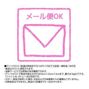 【SALE】Petit jam / プチジャム 子供服 キッズデニム ちょうちょラインデニムパンツ9分丈 女の子|kooka|04