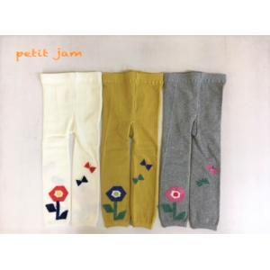 【SALE】Petit jam / プチジャム 子供服  お花モチーフ丸編みスパッツ10分丈 女の子|kooka