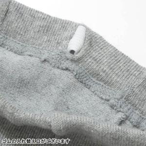 【SALE】Petit jam / プチジャム 子供服  お花モチーフ丸編みスパッツ10分丈 女の子|kooka|04