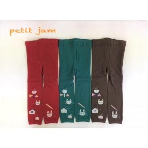 【SALE】Petit jam / プチジャム 子供服  マチ針モチーフ丸編みスパッツ10分丈 女の子|kooka