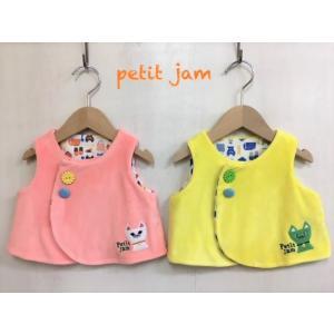 【SALE】Petit jam / プチジャム 子供服ベビー服 リバーシブルベビーベスト 70cm 80cm 女の子 男の子 |kooka