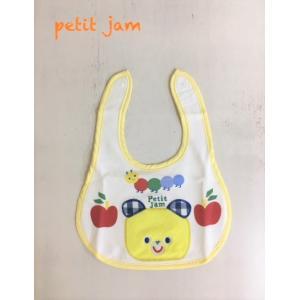 【SALE】Petit jam / プチジャム ベビー小物 くまさんリバーシブルスタイ  女の子&男の子 |kooka