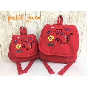Petit jam / プチジャム キッズ小物  ネコさんリュック  女の子 |kooka