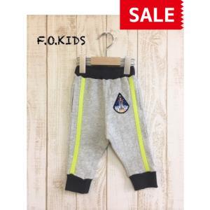 【SALE】【30%OFF】F.O.KIDS / エフオーキッズ 子供服 COSMOカットパンツ 9分丈パンツ 男の子 FW|kooka