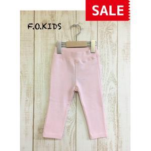【SALE】【30%OFF】F.O.KIDS / エフオーキッズ 子供服 デイリーストレートパンツ 10分丈 女の子 SS|kooka