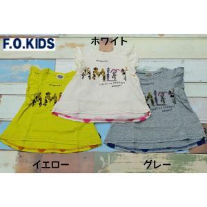 F.O.KIDS / エフオーキッズ 子供服 キッズTシャツ フラワープリントTシャツ 90cm 100cm 110cm 女の子 kooka