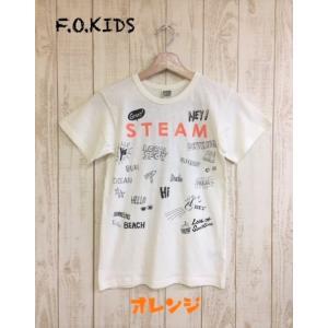 【SALE】【30%OFF】F.O.KIDS / エフオーキッズ 子供服 ジュニアTシャツ 4色4柄Tシャツ 男の子&女の子|kooka