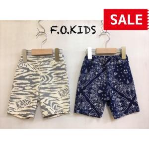 【SALE】【30%OFF】F.O.KIDS / エフオーキッズ 子供服  6色3柄カットパンツ 男の子|kooka
