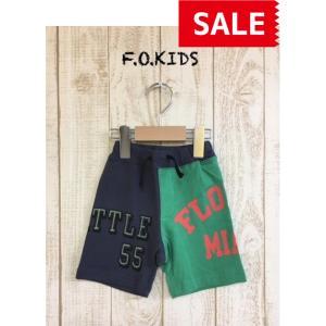 【SALE】【30%OFF】F.O.KIDS / エフオーキッズ 子供服 ロゴ切替カットソーパンツ 男の子|kooka