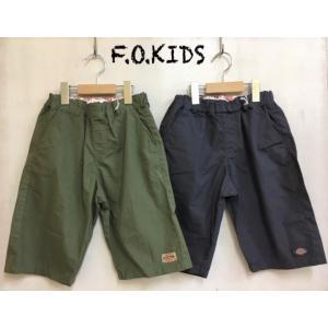 F.O.KIDS / エフオーキッズ 子供服  Dickies(ディッキーズ) パンツ 4.5分丈 男の子 女の子|kooka