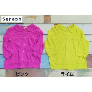 【SALE】Seraph / セラフ 子供服 キッズカーディガン 衿付きカーディガン 女の子|kooka