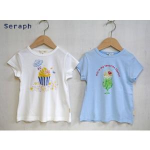【SALE】Seraph / セラフ 子供服  2柄Tシャツ スイーツプリントTシャツ  女の子  2018SS|kooka