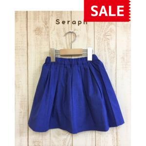 Seraph / セラフ 子供服 インパンツ付きシンプルスカート  女の子 |kooka