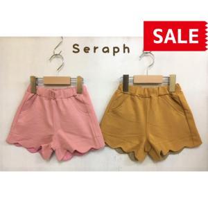 Seraph / セラフ 子供服  裾スカラップショートパンツ 女の子|kooka
