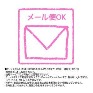 Seraph / セラフ 子供服  裾スカラップショートパンツ 女の子|kooka|04