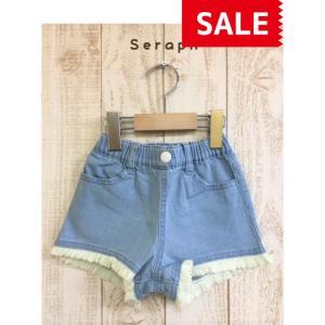 【SALE】【50%OFF】Seraph / セラフ 子供服 フリンジデニムショート 女の子 SS|kooka
