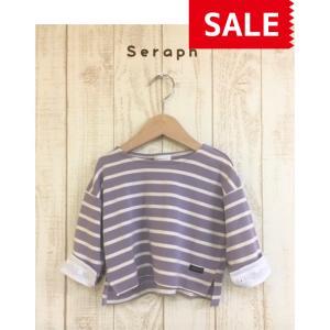 【SALE】【20%OFF】Seraph / セラフ 子供服  袖レースボーダー長袖Tシャツ  女の子  SS|kooka