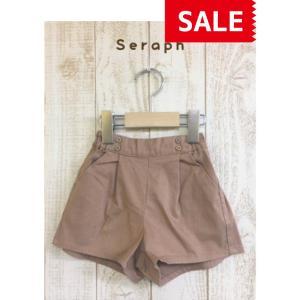 【SALE】【20%OFF】Seraph / セラフ 子供服 タックショートパンツ 女の子 SS|kooka