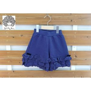 【SALE】Scolar / スカラー 子供服 フリルキュロット 女の子|kooka